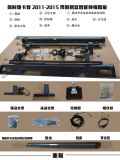 Porche Macanのための電気側面ステップアクセサリ