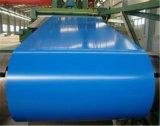 Пвдф окрашен алюминиевой катушки в Китае