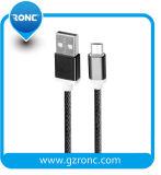 日付充満ケーブルの高品質の工場価格USBケーブル