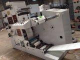 Flexographische Drucken-Maschine UV+IR (RY-320-2C)