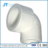 Tubo plástico del precio bajo PPR de la alta calidad hecho en China