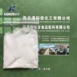 Monopotassium Fosfaat 98%MKP CAS 7778-77-0 van de Rang van het voedsel