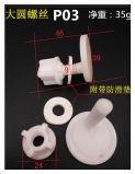 衛生製品の洗面所のアクセサリ