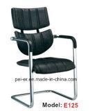 Металлическая мебель и кожаные управления заседания кресло для посетителей (РЕ-E125)