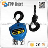 Hscシリーズ1000kg産業Lifing装置手のチェーンブロック