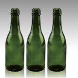 187ml深緑色の卸し売り空のガラスアルコール飲料のびん