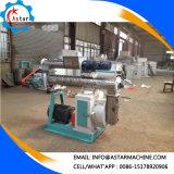 Szlh250中国のベルト駆動の小さい飼料工場の製造