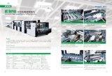 Установите флажок папку Gluer из гофрированного картона с лучшим качеством (GK-1450AC)