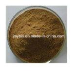 Полисахариды 20%-50% органический coriolus - versicolor выдержка