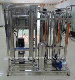 ذاتيّة [500ل/ه] [ولّ وتر بوريفيكأيشن] نظامة [وتر بوريفيكأيشن] معالجة آلة