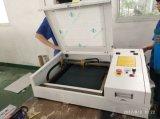 CNC van de Gravure van het Glas van het Document van het leer de Snijdende Machine van de Laser