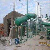 機械をリサイクルするJunnengの潤滑油