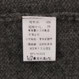 Bn1719мужчин Як и шерсть смешанных теплые вязаные Вязаная кофта