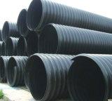 La spirale composita di rinforzo della fascia d'acciaio dell'HDPE ondulata vuota via il tubo