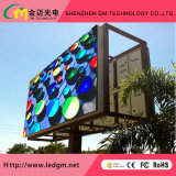 換気の鉄のキャビネットが付いているフルカラーの屋外のLED表示スクリーンを広告するP6mm