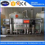 水処理のためのRverseの浸透水フィルターシステム450L