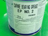 EP Nr 2 Dragend Vet Daphne