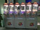 La doppia mini caramella  Macchina premiata &#160 del gioco; Gioco elettronico Machine&#160 del regalo del giocattolo;