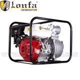 PrtableホンダGx160エンジン2インチガソリン水ポンプ