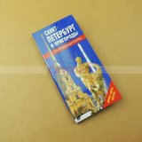 Impresión del libro de la guía turística del libro de la mano del Hardcover pequeña