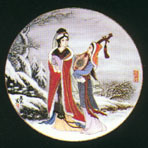 MBeautiful Kunst Ceramicailbox (LB-T381438G)