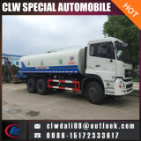 고품질을%s 가진 중국에서 6*4 물 유조 트럭 15cbm 물 물뿌리개 트럭