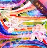 Seide-Schal des Most-nicht Fräulein-100% mit abstrakten neuen Werken