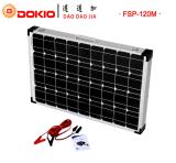 120With12VDC pliant le panneau solaire monocristallin