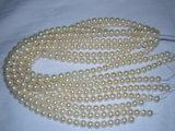 淡水の真珠の繊維(FS05003)