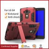 Крышка случая двойного слоя гибридная защитная с Kickstand для LG G4