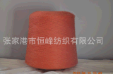 Cotone Modacrylic//filato mescolato fibra conduttiva 63/35/2