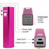 крен силы заряжателя батареи USB External 2600mAh портативный резервный