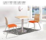 의자를 식사하는 의자 카페테리아를 식사하는 판매 Bentwood 최신 의자