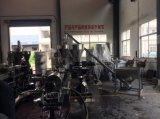 ポリマー修正装置のためのPPのPEの/PAの実験室の造粒機機械