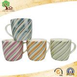 Keramisches Kaffee-Milch-Cup-gute Qualitätserzeugnis im Fabrik-Porzellan-Cup für neuen Twill-Entwurf