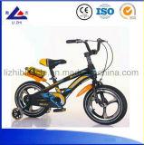 別のカラー新しいDeisgn映像10歳の子供の自転車のバイク