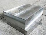 Стальная пластина из алюминия 7075 T6 THK12.7мм для пресс-форм