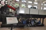 Huake 고품질 자동적인 차 포장기 판매