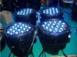 54PCS*3W RGBW multi Farben-wasserdichtes Wäsche-Ereignis NENNWERT Licht