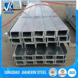 precio de fábrica de acero galvanizado en caliente de acero de perfil C Canal