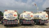 유조 트럭이 Dongfeng 4*2 석유 탱크 연료 Bowser 트럭에 의하여 5000L 급유한다