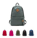 Saco a tiracolo homens costuras Leisure College Backpack Universitários Package pacote de viagem simples