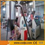 Двойное зерно PVC винта делая машину
