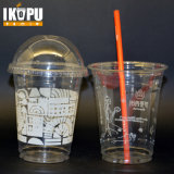 جيّدة مستهلكة محبوبة بلاستيك فنجان