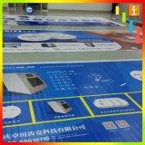 Drapeau extérieur de PVC de vinyle avec l'impression polychrome (TJ-01)