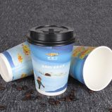 Taza de café de papel disponible de un sólo recinto