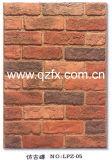고풍으로 한 벽돌 인공적인 돌