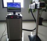 Laser 날짜 인쇄 기계 (JP-C30)