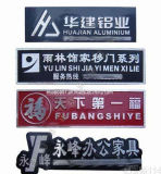 De mooie Platen van het Embleem van de Doek van het Metaal van de Douane van het Ontwerp 3D, de Emblemen van het Merk etiket-Maalt het Etiket van het Metaal van het Aluminium