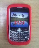 Le cas pour Blackberry 8520 W/Logo